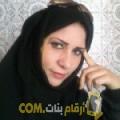أنا صوفي من الكويت 22 سنة عازب(ة) و أبحث عن رجال ل الدردشة
