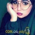 أنا سندس من المغرب 26 سنة عازب(ة) و أبحث عن رجال ل التعارف