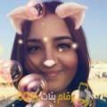 أنا إبتسام من الكويت 23 سنة عازب(ة) و أبحث عن رجال ل الدردشة