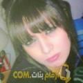 أنا يمنى من لبنان 28 سنة عازب(ة) و أبحث عن رجال ل الحب