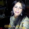 أنا لبنى من اليمن 35 سنة مطلق(ة) و أبحث عن رجال ل الحب