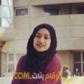 أنا وفاء من مصر 22 سنة عازب(ة) و أبحث عن رجال ل الدردشة