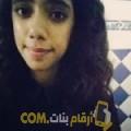 أنا غيثة من الجزائر 23 سنة عازب(ة) و أبحث عن رجال ل الحب