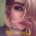 أنا سيرين من اليمن 52 سنة مطلق(ة) و أبحث عن رجال ل الزواج