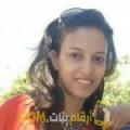 أنا أسماء من سوريا 29 سنة عازب(ة) و أبحث عن رجال ل الزواج