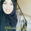 أنا وسيمة من قطر 24 سنة عازب(ة) و أبحث عن رجال ل الزواج
