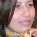 أنا مونية من اليمن 42 سنة مطلق(ة) و أبحث عن رجال ل الصداقة