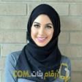 أنا سمرة من البحرين 37 سنة مطلق(ة) و أبحث عن رجال ل الحب