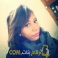 أنا ريتاج من مصر 25 سنة عازب(ة) و أبحث عن رجال ل الصداقة