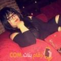 أنا أسيل من قطر 26 سنة عازب(ة) و أبحث عن رجال ل التعارف