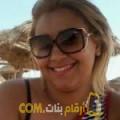 أنا هيفة من عمان 28 سنة عازب(ة) و أبحث عن رجال ل الحب
