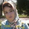 أنا كاميلية من السعودية 26 سنة عازب(ة) و أبحث عن رجال ل الزواج