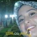 أنا فضيلة من الجزائر 24 سنة عازب(ة) و أبحث عن رجال ل الزواج