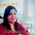 أنا عفاف من عمان 26 سنة عازب(ة) و أبحث عن رجال ل الزواج