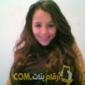 أنا فريدة من المغرب 22 سنة عازب(ة) و أبحث عن رجال ل الحب
