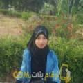 أنا باهية من ليبيا 27 سنة عازب(ة) و أبحث عن رجال ل الزواج