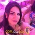 أنا فيروز من تونس 30 سنة عازب(ة) و أبحث عن رجال ل الحب