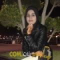 أنا لطيفة من لبنان 28 سنة عازب(ة) و أبحث عن رجال ل التعارف