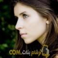 أنا ميرة من المغرب 39 سنة مطلق(ة) و أبحث عن رجال ل الصداقة