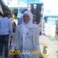 أنا نبيلة من السعودية 25 سنة عازب(ة) و أبحث عن رجال ل الزواج