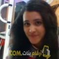 أنا صليحة من تونس 20 سنة عازب(ة) و أبحث عن رجال ل الزواج