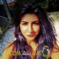 أنا ميرة من تونس 24 سنة عازب(ة) و أبحث عن رجال ل الزواج