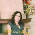 أنا رحمة من سوريا 37 سنة مطلق(ة) و أبحث عن رجال ل الصداقة