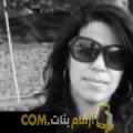 أنا الغالية من فلسطين 28 سنة عازب(ة) و أبحث عن رجال ل الحب