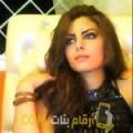أنا سمورة من مصر 24 سنة عازب(ة) و أبحث عن رجال ل الحب