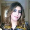 أنا بتول من الجزائر 25 سنة عازب(ة) و أبحث عن رجال ل الحب