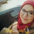 أنا سرية من عمان 26 سنة عازب(ة) و أبحث عن رجال ل الحب
