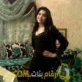 أنا رزان من عمان 35 سنة مطلق(ة) و أبحث عن رجال ل الصداقة