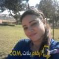 أنا زوبيدة من تونس 29 سنة عازب(ة) و أبحث عن رجال ل التعارف