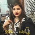 أنا مروى من البحرين 26 سنة عازب(ة) و أبحث عن رجال ل الدردشة
