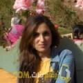 أنا هناء من فلسطين 29 سنة عازب(ة) و أبحث عن رجال ل الحب