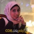 أنا جوهرة من البحرين 32 سنة مطلق(ة) و أبحث عن رجال ل المتعة