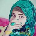 أنا زينب من الجزائر 26 سنة عازب(ة) و أبحث عن رجال ل الحب
