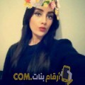 أنا نبيلة من لبنان 21 سنة عازب(ة) و أبحث عن رجال ل الحب