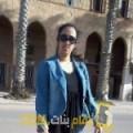 أنا عزيزة من المغرب 24 سنة عازب(ة) و أبحث عن رجال ل الدردشة