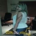 أنا نور هان من تونس 26 سنة عازب(ة) و أبحث عن رجال ل الزواج