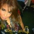 أنا حلى من ليبيا 27 سنة عازب(ة) و أبحث عن رجال ل المتعة