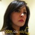 أنا فطومة من العراق 28 سنة عازب(ة) و أبحث عن رجال ل الصداقة