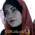 أنا نورهان من تونس 28 سنة عازب(ة) و أبحث عن رجال ل التعارف