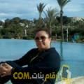 أنا فاتنة من اليمن 40 سنة مطلق(ة) و أبحث عن رجال ل الحب
