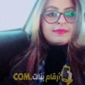 أنا انسة من سوريا 24 سنة عازب(ة) و أبحث عن رجال ل الصداقة