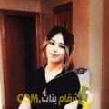 أنا إيمة من اليمن 22 سنة عازب(ة) و أبحث عن رجال ل الدردشة