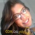 أنا نرجس من ليبيا 25 سنة عازب(ة) و أبحث عن رجال ل الصداقة