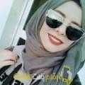 أنا سناء من الجزائر 30 سنة عازب(ة) و أبحث عن رجال ل التعارف