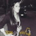 أنا إيناس من البحرين 21 سنة عازب(ة) و أبحث عن رجال ل الصداقة