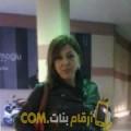 أنا إيمان من مصر 35 سنة مطلق(ة) و أبحث عن رجال ل الزواج